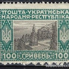 Sellos: UCRANIA 1920 - MONUMENTO A SAN VOLODYMYR EN KYEV - MNH**. Lote 288465088