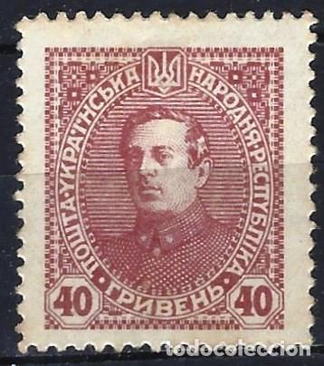 UCRANIA 1920 - SYMON PETLIURA, ORGANIZADOR DE LAS FUERZAS ARMADAS - MH* (Sellos - Extranjero - Europa - Otros paises)
