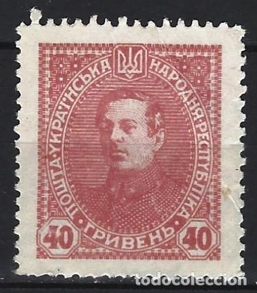 UCRANIA 1920 - SYMON PETLIURA, ORGANIZADOR DE LAS FUERZAS ARMADAS - MNH** (Sellos - Extranjero - Europa - Otros paises)