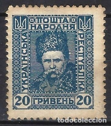 UCRANIA 1920 - TARAS SHEVCHENKO, FUNDADOR DE LA LITERATURA MODERNA - MH* (Sellos - Extranjero - Europa - Otros paises)