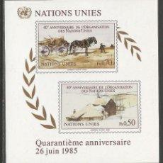 Sellos: NACIONES UNIDAS - BLOQUE 40 ANIVERSARIO DE NACIONES UNIDAS - MNH. Lote 289832393
