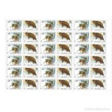 Sellos: ⚡ DISCOUNT UKRAINE 1999 REGIONAL LANDSCAPE PARK STUZHYTSYA MNH - DEER, CATS. Lote 289931138