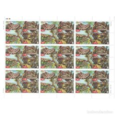 Sellos: ⚡ DISCOUNT UKRAINE 2002 WWF - LEOPARD SNAKE MNH - SNAKES. Lote 289931148