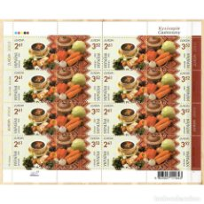 Sellos: ⚡ DISCOUNT UKRAINE 2005 EUROPE 2005. COOKING MNH - FOOD. Lote 289931183