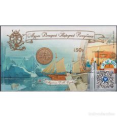 Sellos: DNR51 DNR 2021 MNH MUSEUMS OF THE DONETSK PEOPLE'S REPUBLIC. MUSEUM NAMED AFTER G.YA. SEDOV. Lote 293413478