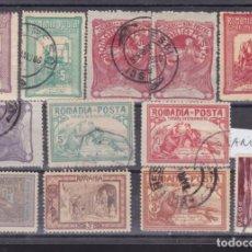 Francobolli: FC3-247- RUMANIA LOTE SELLOS ANTIGUOS . VER 2 IMÁGENES. Lote 293981918