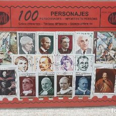 Sellos: BLISTER SIN ABRIR, 100 SELLOS TIMBRES STAMPS PERSONAJES, FILATELIA.. Lote 294053353