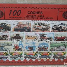 Francobolli: BLISTER SIN ABRIR, 100 SELLOS TIMBRES STAMPS COCHES, FILATELIA.. Lote 294054868