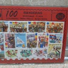 Sellos: BLISTER SIN ABRIR, 100 SELLOS TIMBRES STAMPS BANDERAS, FILATELIA.. Lote 294055233