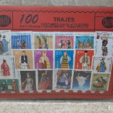 Sellos: BLISTER SIN ABRIR, 100 SELLOS TIMBRES STAMPS TRAJES, FILATELIA.. Lote 294055438