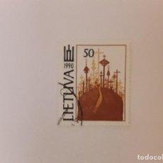 Francobolli: AÑO 1990 LETONIA SELLO USADO. Lote 294817913