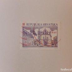 Francobolli: AÑO 1997 CROACIA SELLO USADO. Lote 294821108