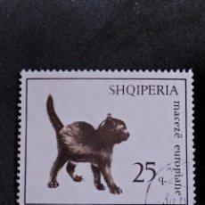 Francobolli: SELLO DE ALBANIA - BOL - 31-2. Lote 294858548