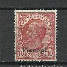 Sellos: ITALIA -COLONIAS - PISCOPI *1912. Lote 294931843