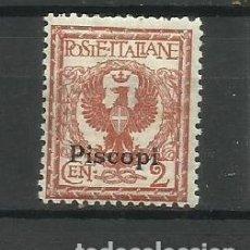Sellos: ITALIA -COLONIAS - PISCOPI *1912. Lote 294932208