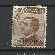 Sellos: ITALIA -COLONIAS - PISCOPI *1912. Lote 294932663