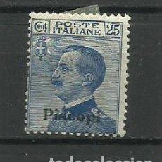 Sellos: ITALIA -COLONIAS - PISCOPI *1912. Lote 294938493