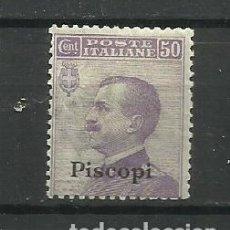 Sellos: ITALIA -COLONIAS - PISCOPI *1912. Lote 294938678