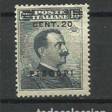 Sellos: ITALIA -COLONIAS - PISCOPI *1916 SOBRECARGADO. Lote 294938978