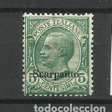 Sellos: ITALIA -COLONIAS - SCARPANTO *1912. Lote 294940208