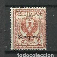 Sellos: ITALIA -COLONIAS - SCARPANTO *1912. Lote 294940563