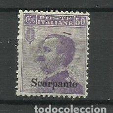 Sellos: ITALIA -COLONIAS - SCARPANTO *1912. Lote 294940663