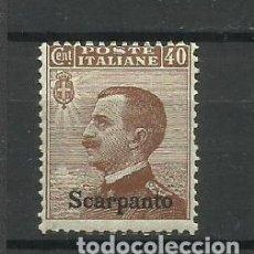 Sellos: ITALIA -COLONIAS - SCARPANTO *1912. Lote 294940808