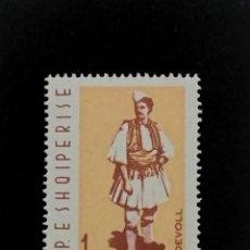 Francobolli: SELLO DE ALBANIA - BOL - 31-3. Lote 294966188