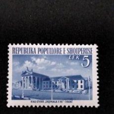 Francobolli: SELLO DE ALBANIA - BOL - 31-3. Lote 294966248