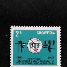 Francobolli: SELLO DE ALBANIA - BOL - 31-3. Lote 294966278
