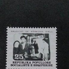 Francobolli: SELLO DE ALBANIA - BOL - 31-3. Lote 294966328