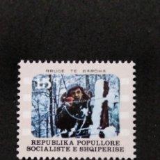 Francobolli: SELLO DE ALBANIA - BOL - 31-3. Lote 294966363