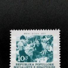 Francobolli: SELLO DE ALBANIA - BOL - 31-3. Lote 294966393