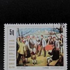 Francobolli: SELLO DE ALBANIA - BOL - 31-3. Lote 294966708