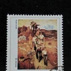 Francobolli: SELLO DE ALBANIA - BOL - 31-3. Lote 294966748