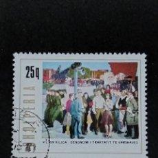 Francobolli: SELLO DE ALBANIA - BOL - 31-3. Lote 294966843