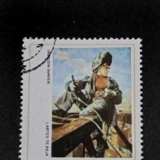 Francobolli: SELLO DE ALBANIA - BOL - 31-3. Lote 294966883