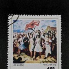 Francobolli: SELLO DE ALBANIA - BOL - 31-3. Lote 294966993