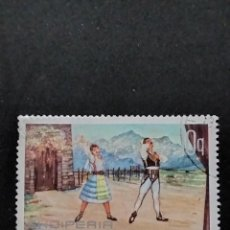 Francobolli: SELLO DE ALBANIA - BOL - 31-4. Lote 294967238