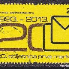 Francobolli: BOSNIA HERZEGOVINA 2013 - SELLO USADO ADMINISTRACIÓN CROATA. Lote 295369593