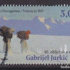 Francobolli: BOSNIA HERZEGOVINA 2014 - SELLO USADO ADMINISTRACIÓN CROATA. Lote 295369648