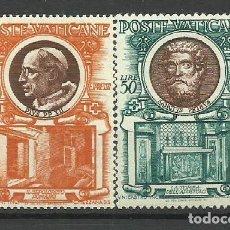 Francobolli: ITALIA -VATICANO * * 1953 - SERIE COMPLETA. Lote 295482943