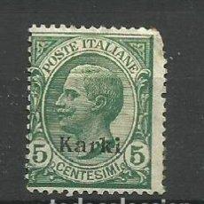 Sellos: ITALIA- COLONIAS - KARKI * 1916. Lote 295858733