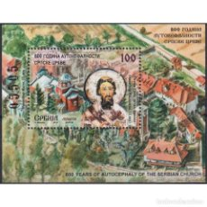 Sellos: ⚡ DISCOUNT SERBIA 2019 THE 800TH ANNIVERSARY OF AUTOCEPHALY OF THE SERBIAN CHURCH MNH -. Lote 295971693