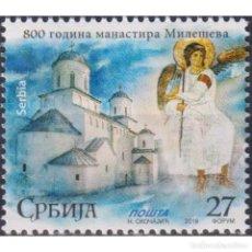 Sellos: ⚡ DISCOUNT SERBIA 2019 THE 800TH ANNIVERSARY OF MILESEVA MONASTERY MNH - CHURCHES, RELIGION. Lote 295971698