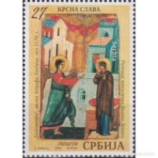 Sellos: ⚡ DISCOUNT SERBIA 2020 PATRON SAINT'S DAY - FEAST OF THE ANNUNCIATION MNH - HOLIDAYS, RELIGI. Lote 295971733