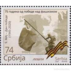 Sellos: ⚡ DISCOUNT SERBIA 2020 THE 75TH ANNIVERSARY OF THE END OF WORLD WAR II MNH - VICTORY, THE SE. Lote 295971758