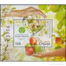 Sellos: ⚡ DISCOUNT SERBIA 2020 INTERNATIONAL YEAR OF PLANT HEALTH MNH - FLORA, FLOWERS, FRUIT. Lote 295971768