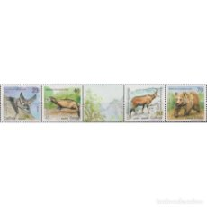 Sellos: ⚡ DISCOUNT SERBIA 2019 PROTECTED ANIMAL SPECIES MNH - FAUNA, THE BEARS, THE BATS. Lote 295971788