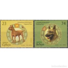 Sellos: ⚡ DISCOUNT SERBIA 2018 CHINESE NEW YEAR - YEAR OF THE DOG MNH - NEW YEAR, DOGS. Lote 295971828